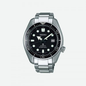 Montre Seiko SPB077J1 Prospex diver 200m